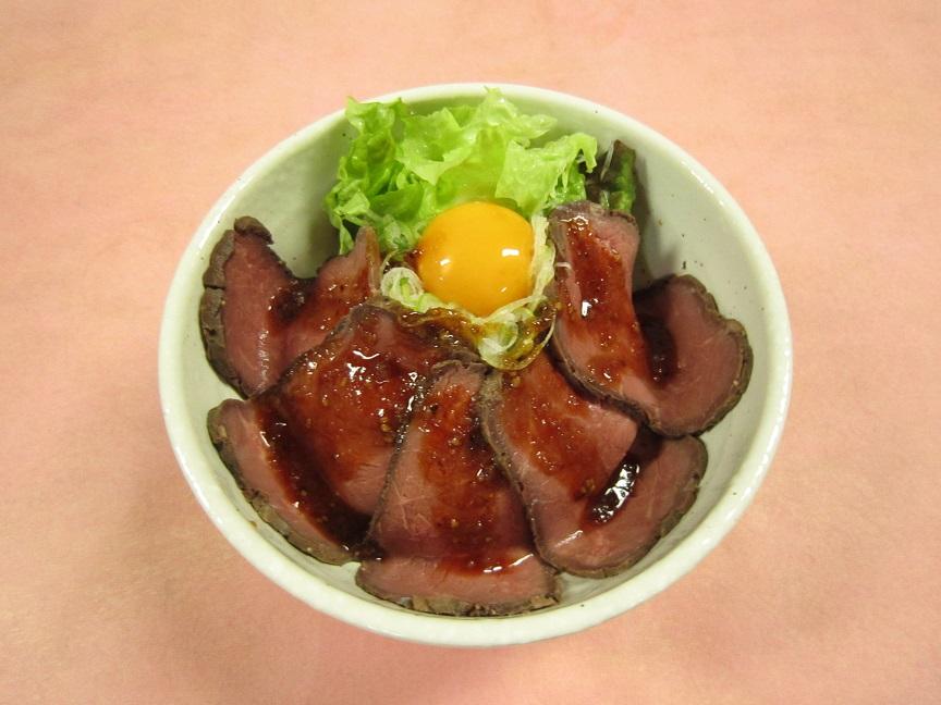 ローストビーフ丼  2017.3